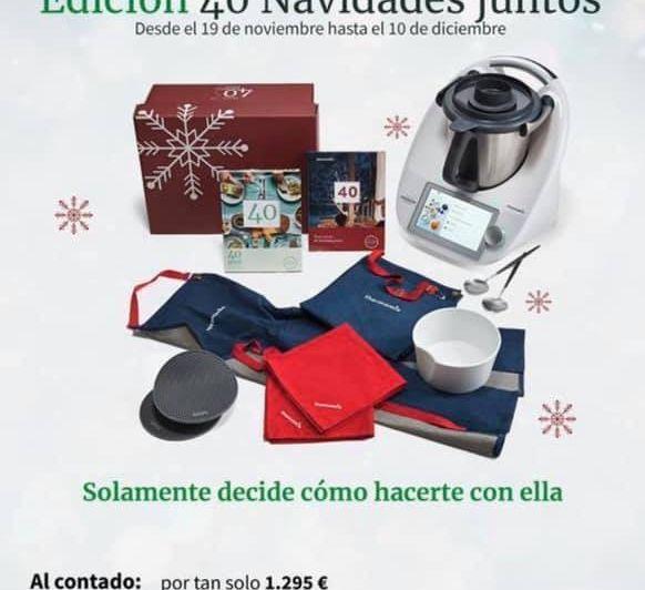 EDICIÓN 40 NAVIDADES JUNTOS , SIN INTERESES
